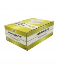 Schokofreta Schokowaffel mit weisser Schokolade (Vorratspackung)