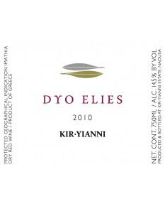 2003 Kir Yianni  Dyo Elies Rotwein 0,75 Liter