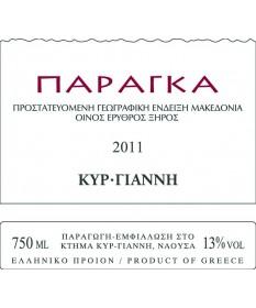 1911 Kir Yianni  Paranga Rotwein 0,75 Liter