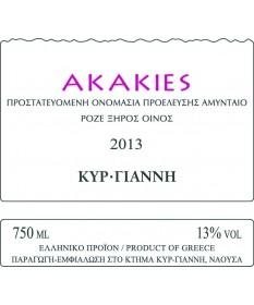 2002 Kir Yianni  Akakies 0,75 Liter