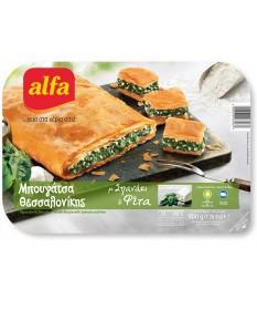 4882 Alfa  Alfa Bougatsa Spinat & Feta Käsekuchen 800gr