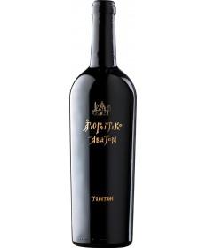 1030 Tsantali  Agioritiko Abaton 0,75 Liter