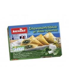 3293 Hellenic Quality Foods (Kanaki)  Spanakopitakia 450gr