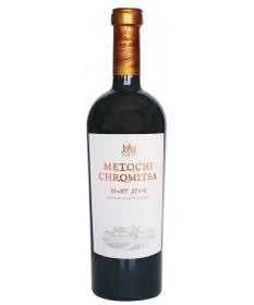1701 Tsantali  Metochi Chromitsa Rot trocken 0,75 Liter
