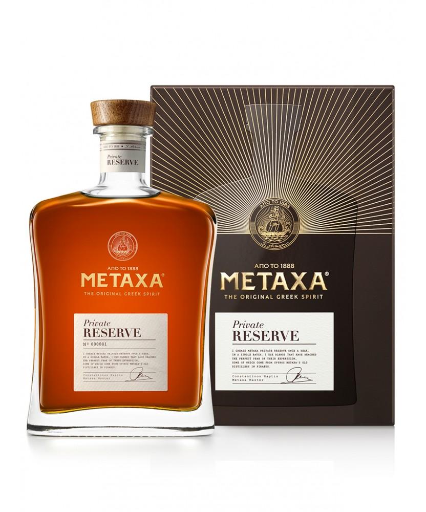 1266 Metaxa  Metaxa Private Reserve