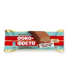 5268 ION  Schokofreta Schokowaffel Glutenfrei