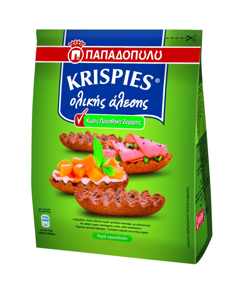 5926 Papadopoulos S.A.  Krispies Vollkorn ohne Zuckerzusatz 200g