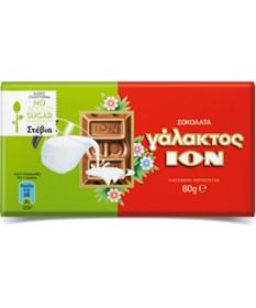 5500 ION  Milchschokolade mit Stevia 60g
