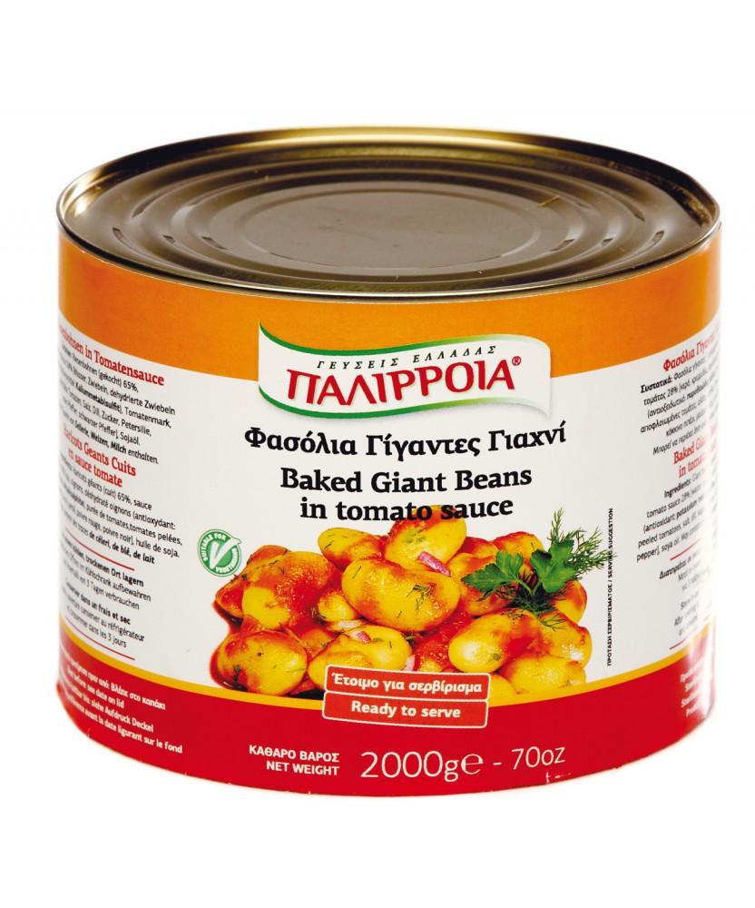 1039 Palirria  Riesebohnen in Tomatensauce 2Kg