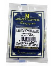 1172 Bagatzounis Spices  Grüner Kardamon (Kakule) 5g gemahlen