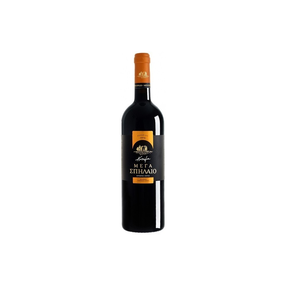 2592 Cavino  Mega Spileo Rotwein 0,75L