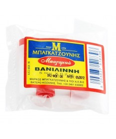 1503 Bagatzounis Spices  Vanillin 5 x 0,2 gr