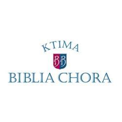 Domaine Biblia Chora