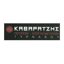 Kavaratzis
